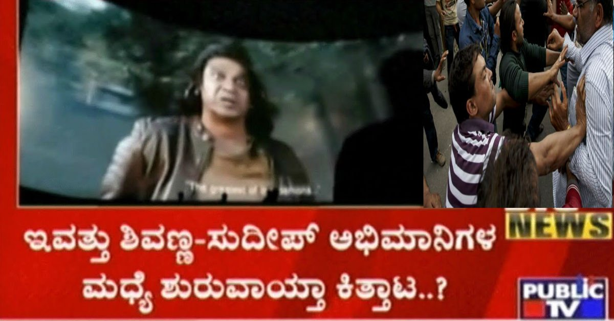 shivanna-new1