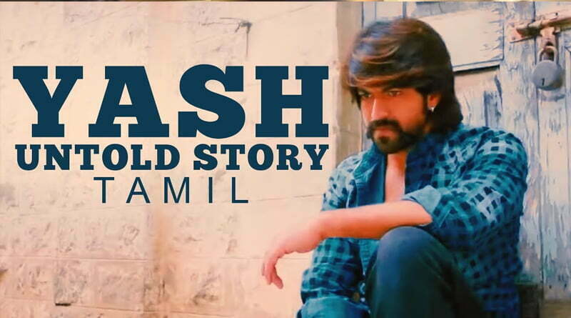 yash-story