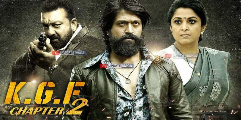 kgf-chapter2