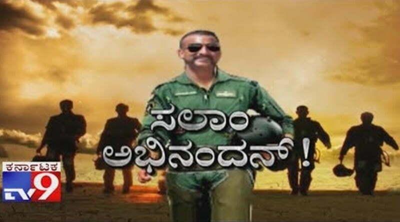 abhinandan-army-india