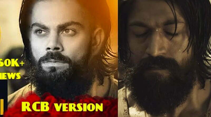 rcb-kgf-song