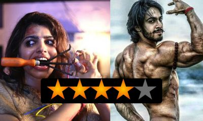 udgharsha-review-kannada
