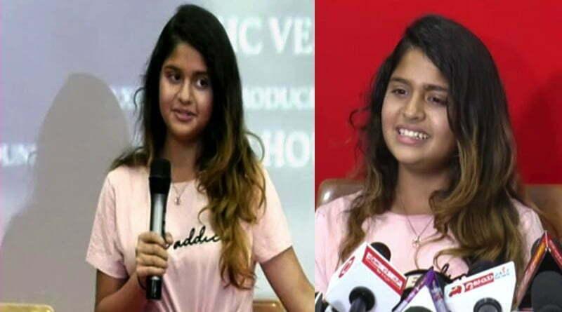 upendra-daughter