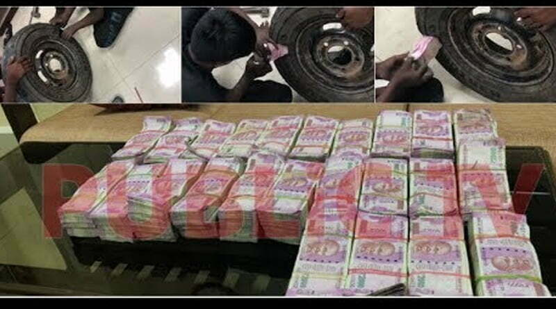 car money bangalore
