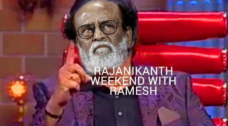 weekend-rajanikanth