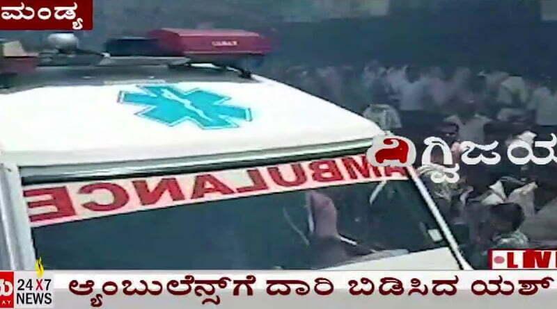 yash-ambulance