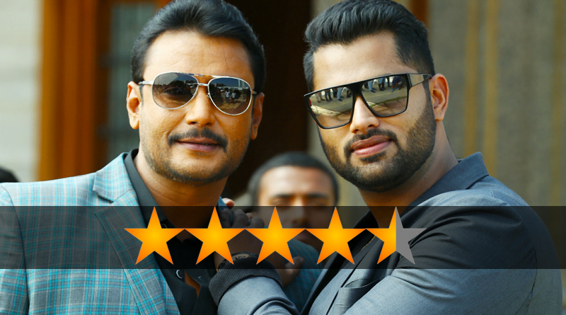 amar-kannada-review-01
