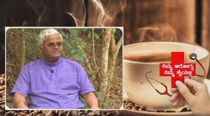 tea-cofee-health-food
