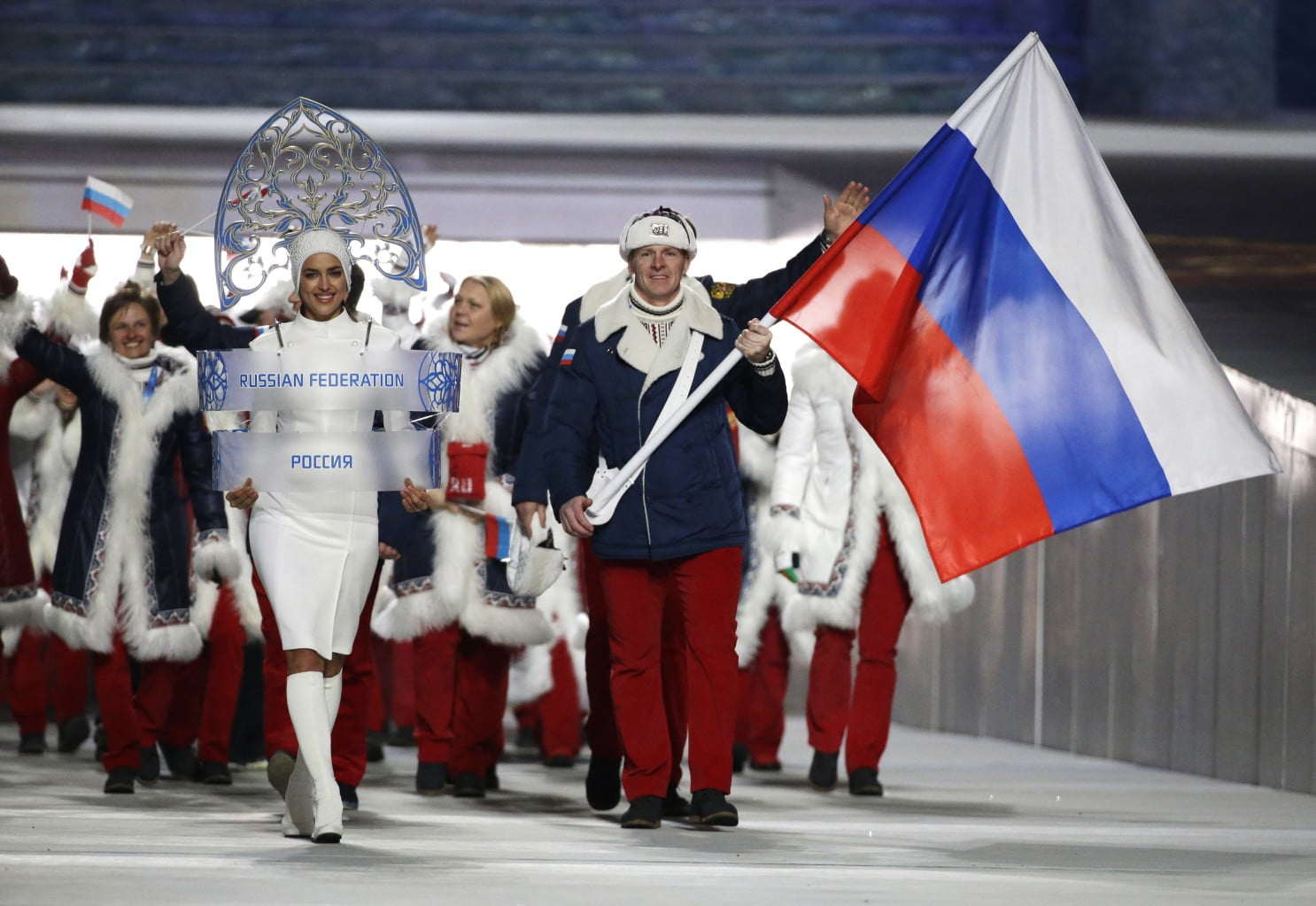 Russian Sports Events